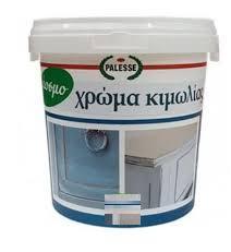 ΧΡΩΜΑ ΚΙΜΩΛΙΑΣ ΒΑΣΗ D 500gr