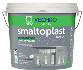 Smaltoplast extra 100% ακρυλικό ΛΕΥΚΟ 0,75L