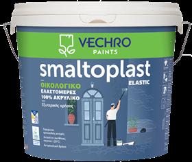Smaltoplast elastic ΛΕΥΚΟ 10L