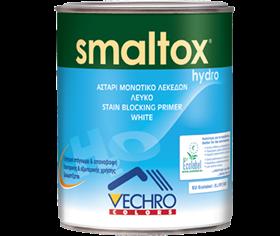 Smaltox hydro αστάρι 0,75L